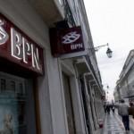 BPN custou ao Estado quase 2.700 milhões de euros até 2014