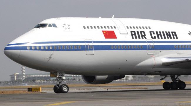 companhias-aereas-chinesas
